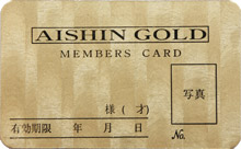 AISHIN GOLD CARD