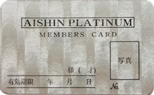 AISHIN PLUTINUM CARD